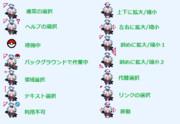 【ポケモンBW2】マウスカーソル【ホミカ】