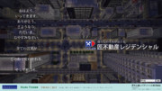 【Minecraft】M A I K U R A 匠不動産レジデンシャル株式会社【CM】