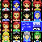 MSX風アイドルマスター