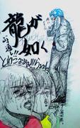 『龍が如く』シリーズ73時間ゲーム実況!