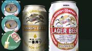 【MMD】350ml缶