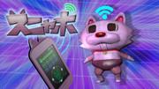 スニャホ -The appli cat-