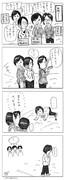 【4コマ】雪上注意!w