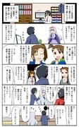 アイマス漫画67