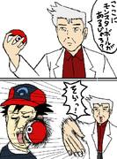 RTされたら増田こうすけの絵柄でオーキド博士