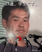 記者会見先輩.gif