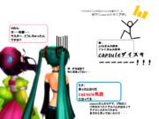 【MMD】capsuleが好き過ぎて・・・【マニア、コレクターとして・・・】