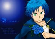 ツイッタータグより薔薇三つを添えた男を描きました!