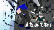 【Minecraft】クラフト戦隊マイレンジャー【2話:エンドカード】