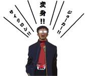 碇ゲンドウ変身!!!