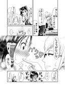 東方壱枚漫画録15「余り物には」
