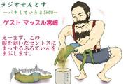 速水ほもこみちの 『HOMO'Sキッチン』  ~漢のセントスサラダ編