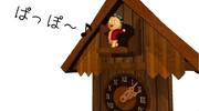 鳩・・・時計