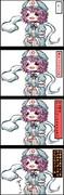 【四コマ】ゆゆっちポーカーフェイス