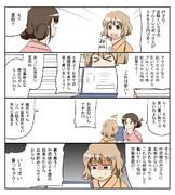 花咲くいろはBD-BOX漫画