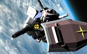 機動戦士ガンダムⅢ めぐりあい宇宙