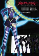【慟哭のナイトメア】Episode 04公開記念【リザルクポスター静止画選手権】