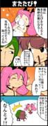 新阪本理容4コマ第29話