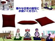 【配布】アクセサリ「座布団」【MMD】