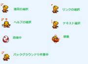 【デジモン】マウスカーソル【アグモン】