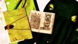 クトゥルフ様と魔導書