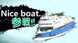 Nice_boat.参戦!!