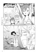 ラブライブ!漫画Ⅲ その1