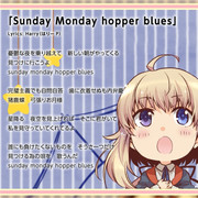 Sunday Monday hopper blues (歌詞)【mashupCommune公式】