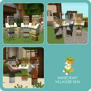 Minecraft 村人スキン