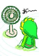 暑いから、扇風機!
