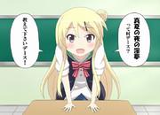 日本の文化に興味深々なカレンちゃん