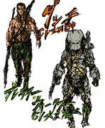 プレデターASB第一部「predator」っぽいラクガキ