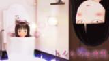 トイレの女神様【MMDホラー夏祭り】
