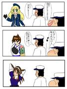 テートクしんちゃん 2