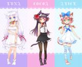 どの猫がお好き?