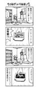 4コマ漫画「びーむちゃん」 4