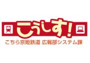 【自主アニメ】「こうしす!」ロゴが出来たよ!