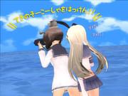 敵の潜水艦を発見!