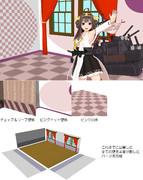 【MMD】艦これ風 提督執務室 ver0.3【ステージ配布】