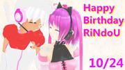 Happy Birthday RiNdoU