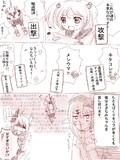 【艦これ】さざなみちゃんLOVE漫画。