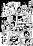 【艦これ】ワレアオバ【史実】