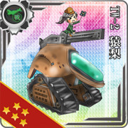 異層次元戦闘機 TW-2