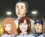 サンキューユッキ 5枚目