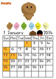 PuuPu チョコモ 2014 カレンダー