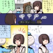 航空戦艦だもん…