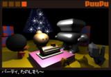 PuuPu クリスマスのパーティやってます