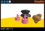 PuuPu なんとな~くアフロ おもち つき