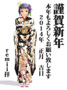 【赤肩】黒ちゃんで謹賀新年【MMD】