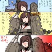 悩める航空戦艦